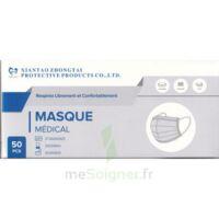 Masques Chirurgicaux Adultes B/50 à AUCAMVILLE